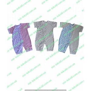 Фотография песочник для малышей Миратекс