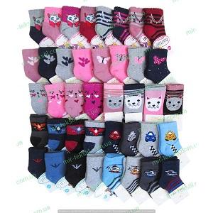 фотография носки турецкие для новорожденных миратекс