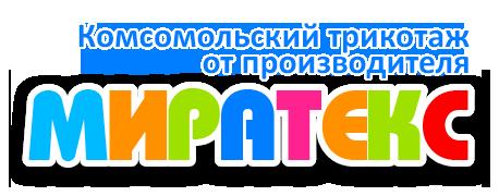 Миратекс