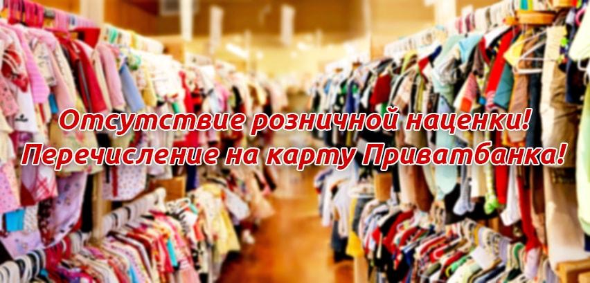 Стильная женская одежда оптом от производителя Fashion