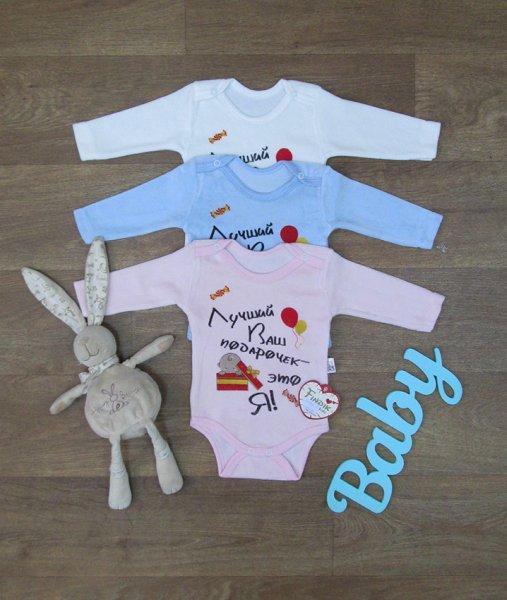 фотография бодик для новорожденных Одяг для новонароджених немовлят