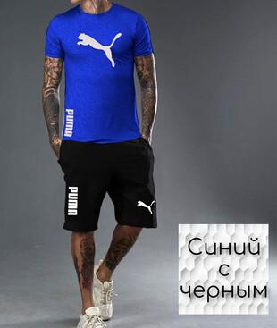 Костюм летний мужской футболка + шорты (синий),  двухнитка + стрейч кулир
