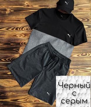 Костюм летний мужской футболка + шорты (серый с черным),  двухнитка + стрейч кулир