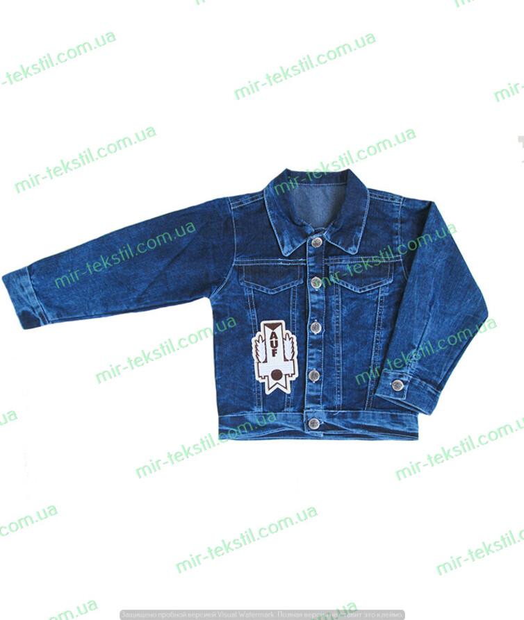 Пиджак на мальчика джинсовый турецкий