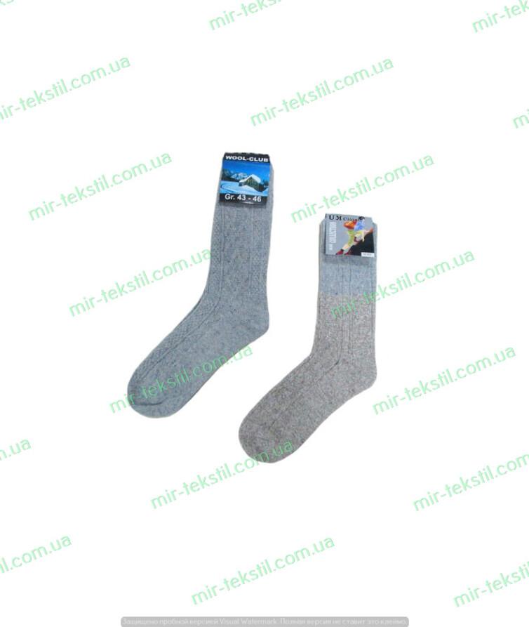 Теплые мужские носки  с шерсти Турция