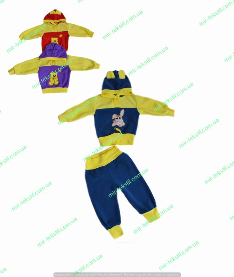 Спортивный костюм для малышей, флис