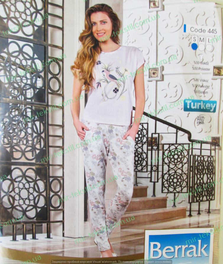 Пижама женская турецкая вискоза