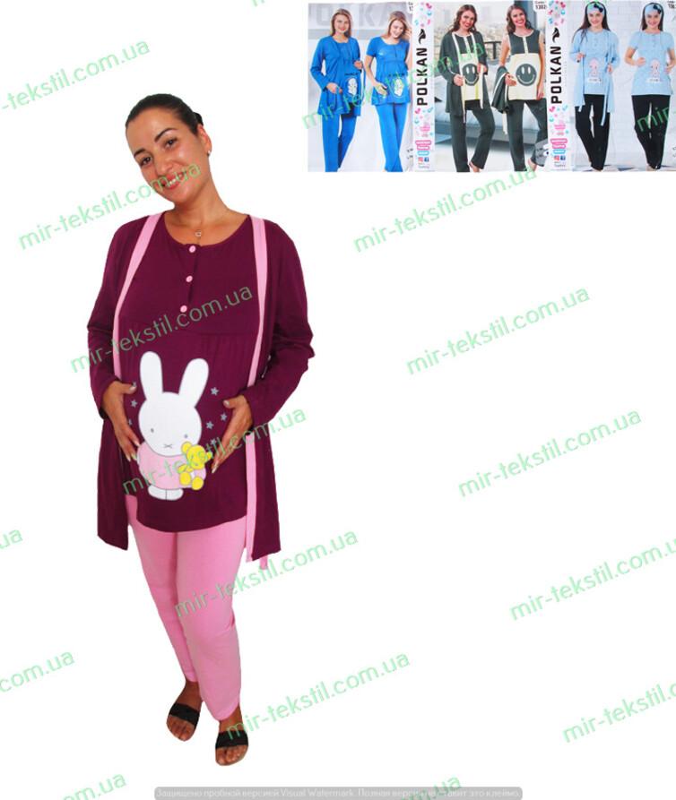 Комплект для беременных Турция (халат, футболка, штаны)