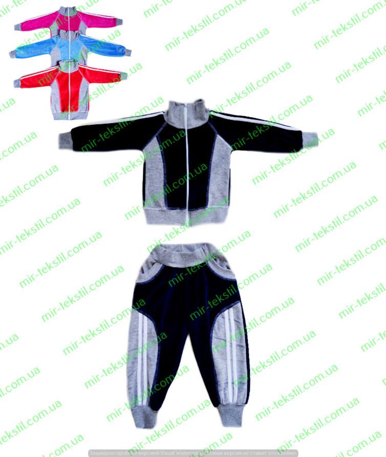 Спортивный детский костюм велюровый с лампасами