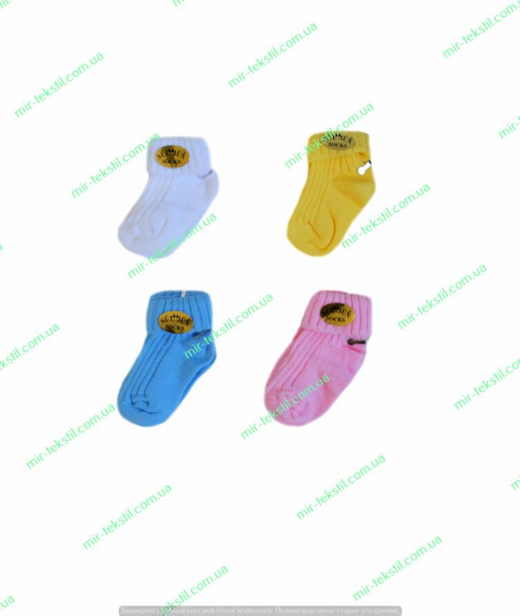 Носки для новорожденных вязанные