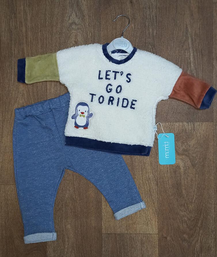 Теплый детский костюм для мальчика Турция, вельсофт (махра) + трехнитка футер