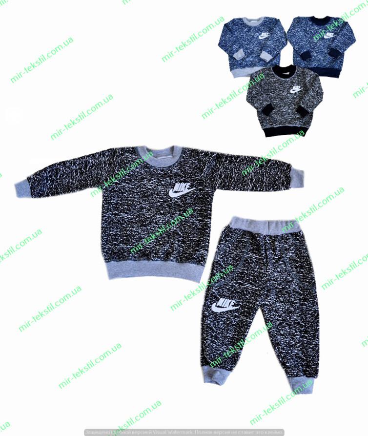 Детский костюм спортивный для мальчика с вышивкой двухнитка флам