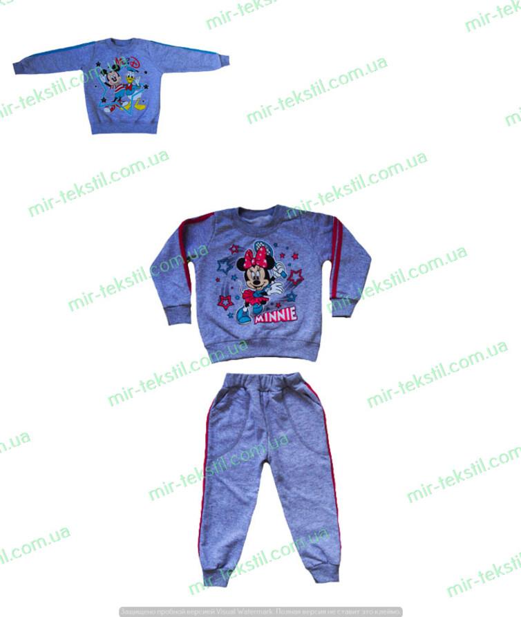 Детский костюм спортивный начес однотонный под накат