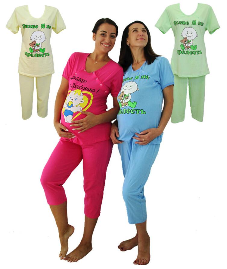 Пижама женская для кормящих с рисунком, кулир