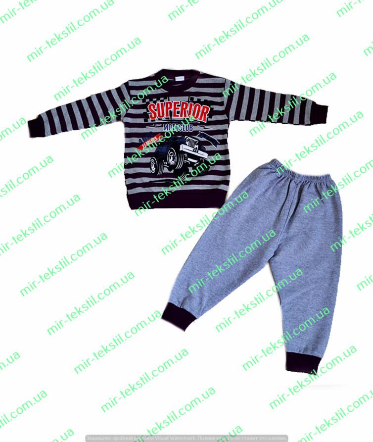 Детский спортивный костюм для мальчика начес от 3-5 лет