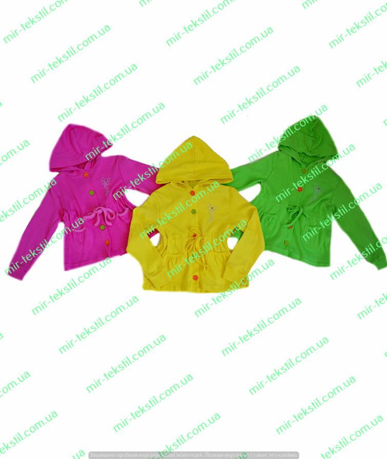 Кофта для девочки интерлок однотонный на пуговицах