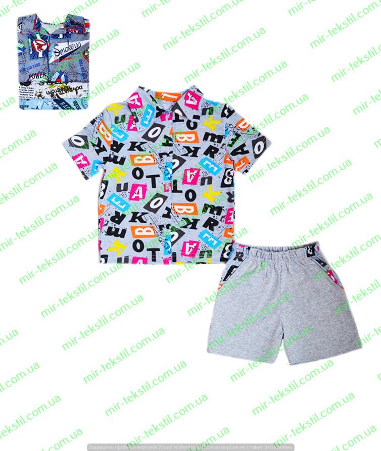 Летний костюм для мальчика с рубашкой с шортами хлопок