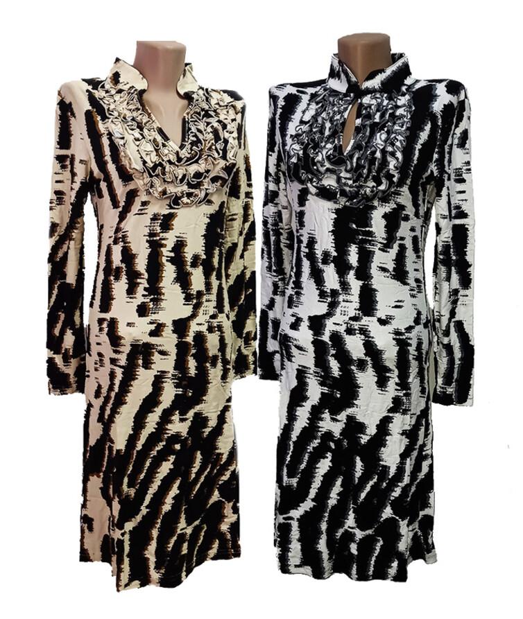Женское платье с длинным рукавом, вискоза
