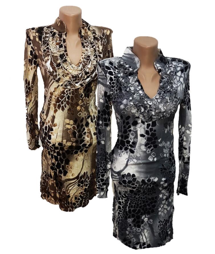 Женское платье с длинным рукавом, трикотаж