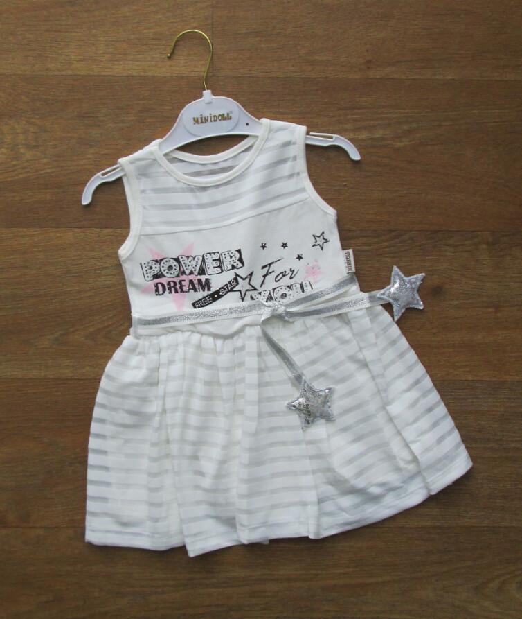 Детское белое платье турецкое с поясом, коттон