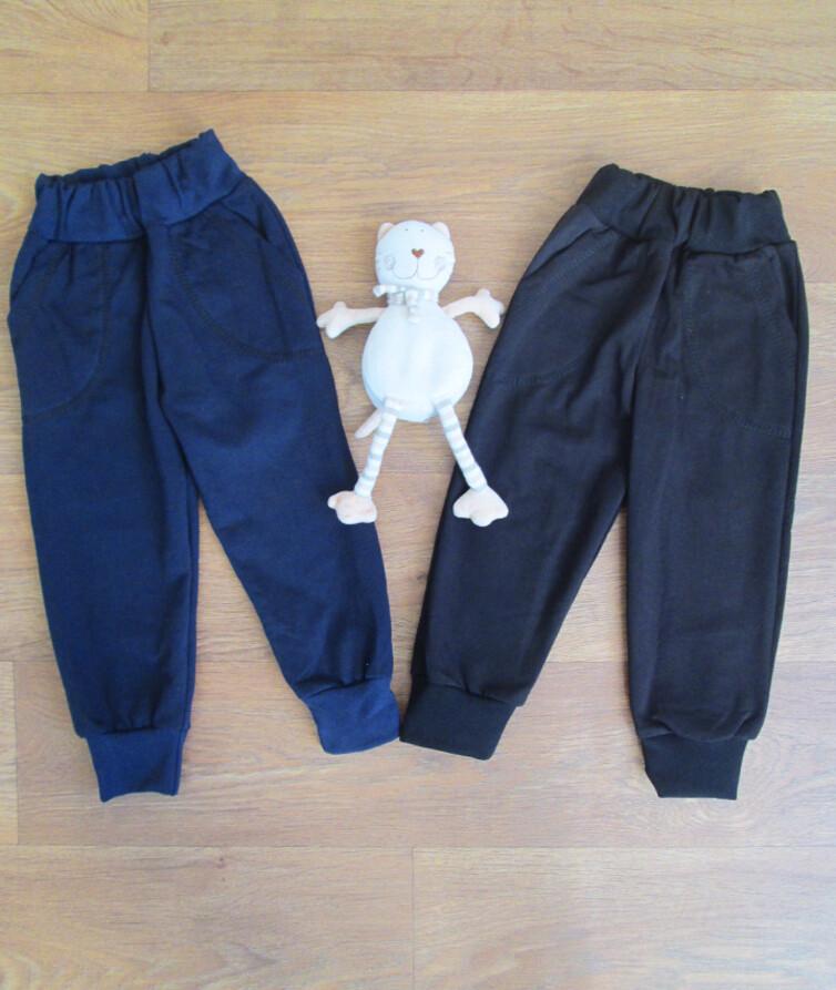 Штаны детские двухнитка начес с карманами