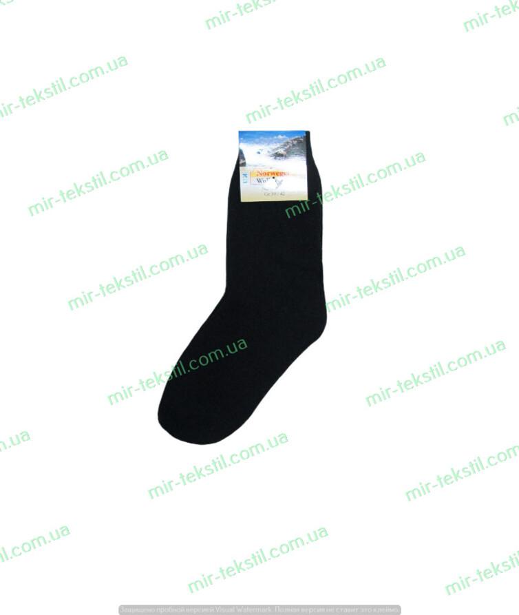 Шерстяные мужские носки Турция