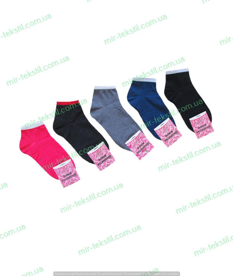 женские спортивные носки короткие