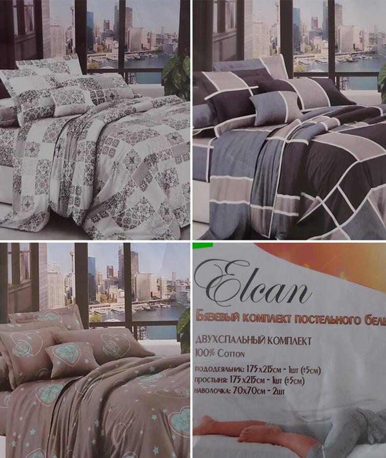 Комплект постельного белья ранфорс двуспальный (простынь 210*180, пододеяльник 210*180, наволочка(2шт) 70*70