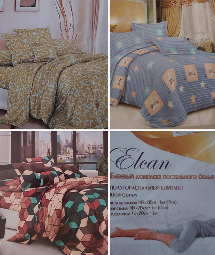 Комплект постельного белья ранфорс полуторный (простынь 210*150, пододеяльник 210*150, наволочка(2шт) 70*70