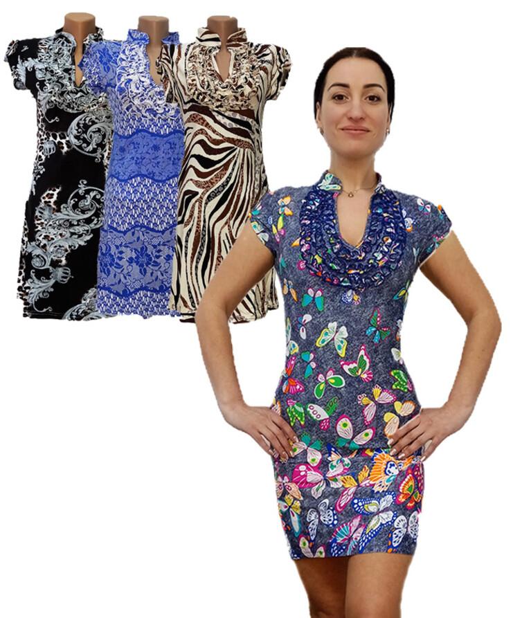 Летнее женское платье, вискоза