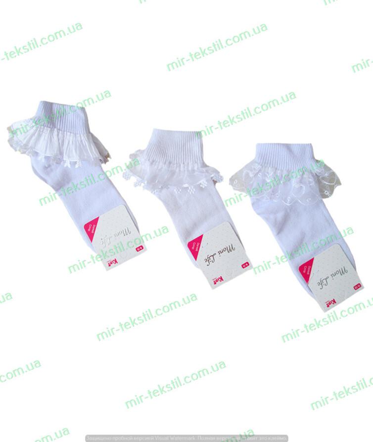 Нарядные детские белые носочки с кружевом турция