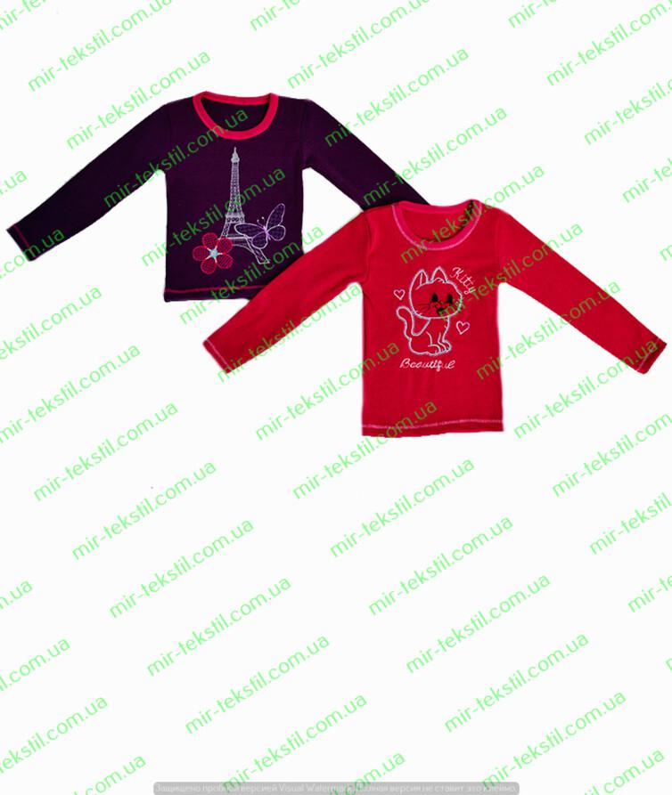 Кофта для девочки акрил однотонный с вышивкой
