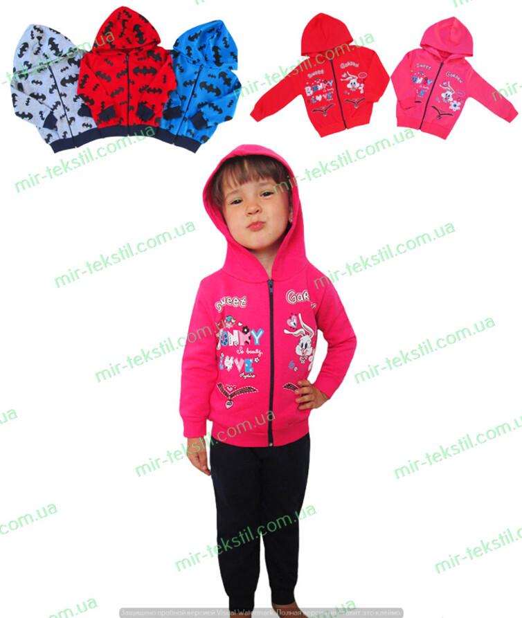 Детский спортивный костюм трехнитка турецкий