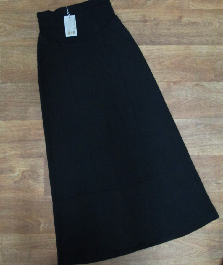Женская длинная юбка для беременных