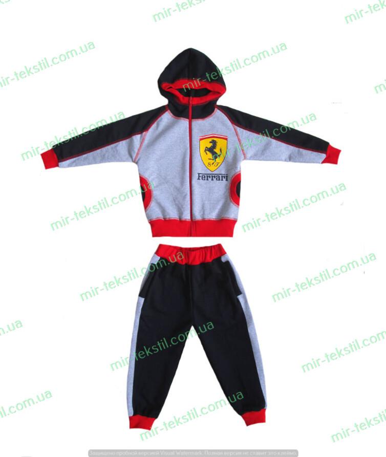 Детский костюм спортивный ферарри двухнитка