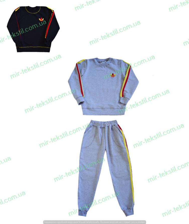 Детский спортивный костюм с лампасами двухнитка