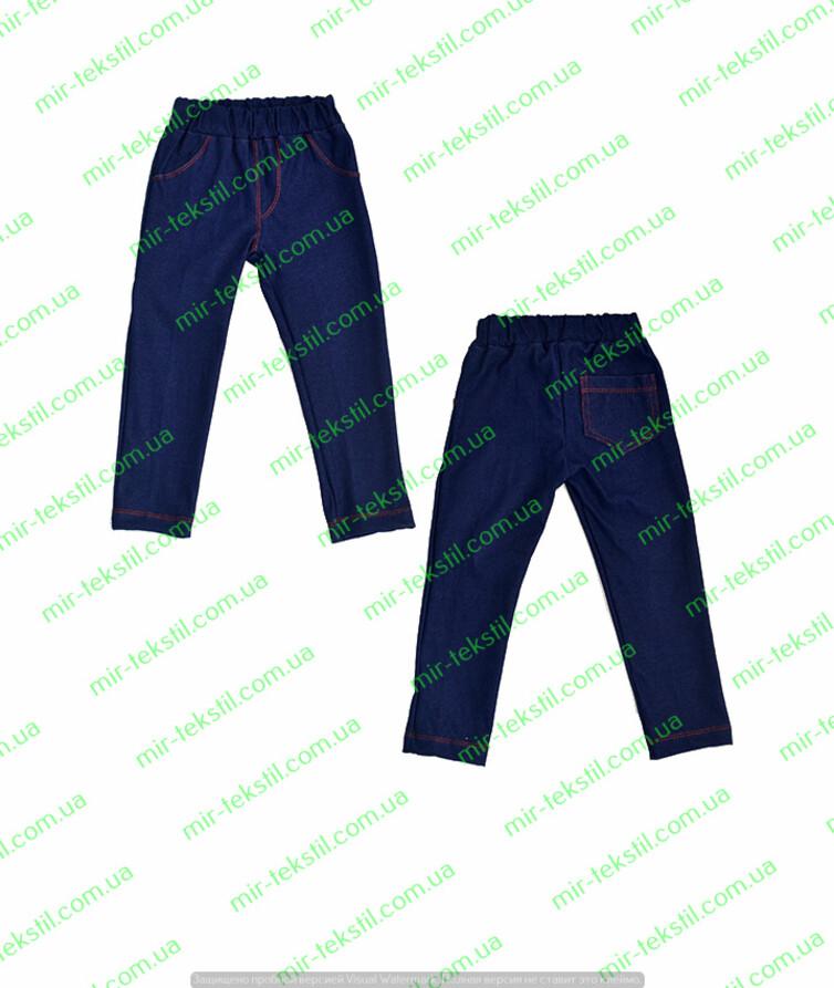 Лосины на девочку джинсовые стрейч кулир