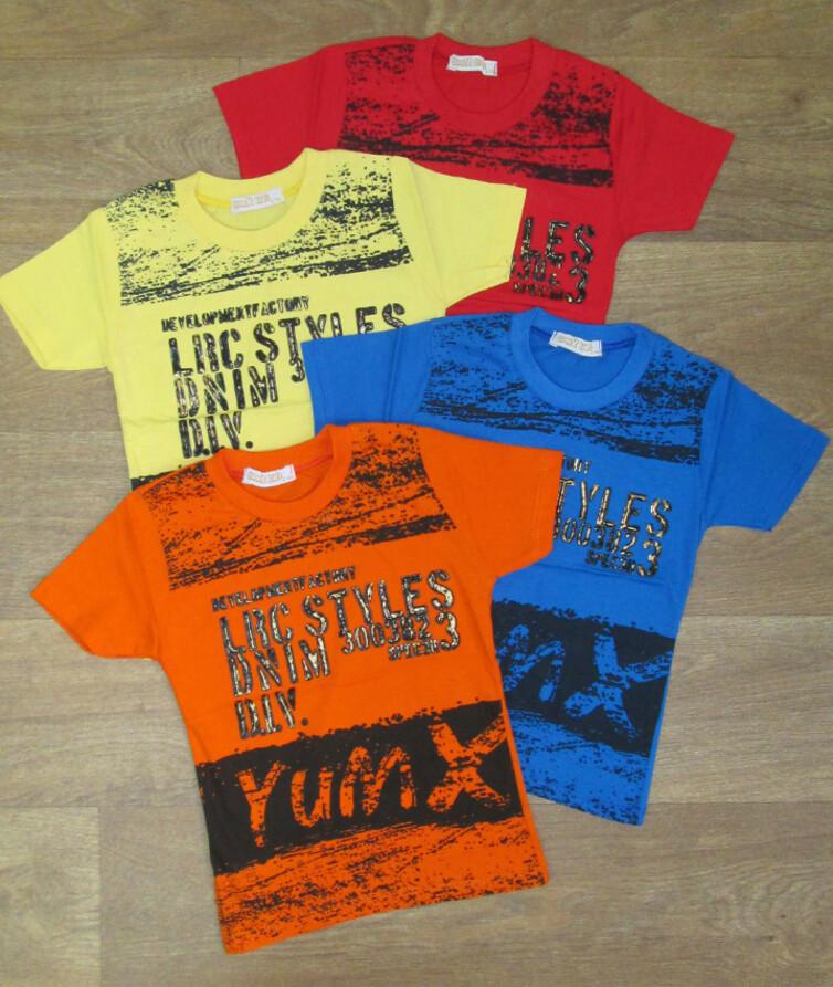 Детская футболка на мальчика турецкая