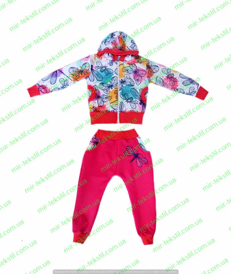 Модный костюм для девочки спортивный  двухнитка с вышивкой