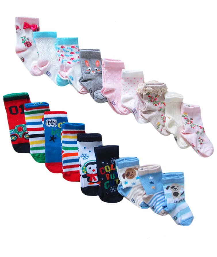 Носки для новорожденных турецкие 75% котон
