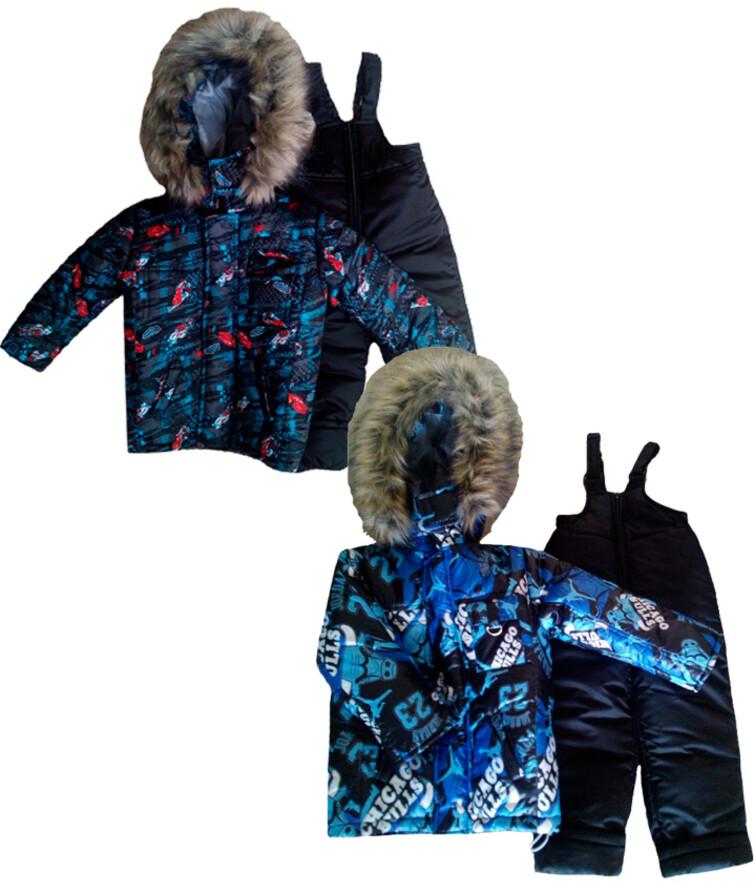 Куртка с комбинезоном для мальчика зима плащевка на меху