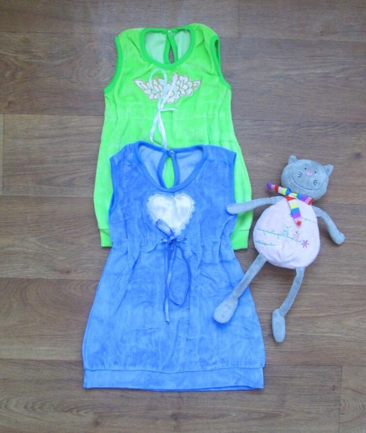 Сарафан для девочки велюр с вышивкой