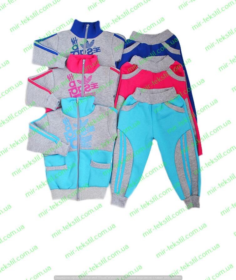 Теплый детский костюм спортивный трехнитка под накат