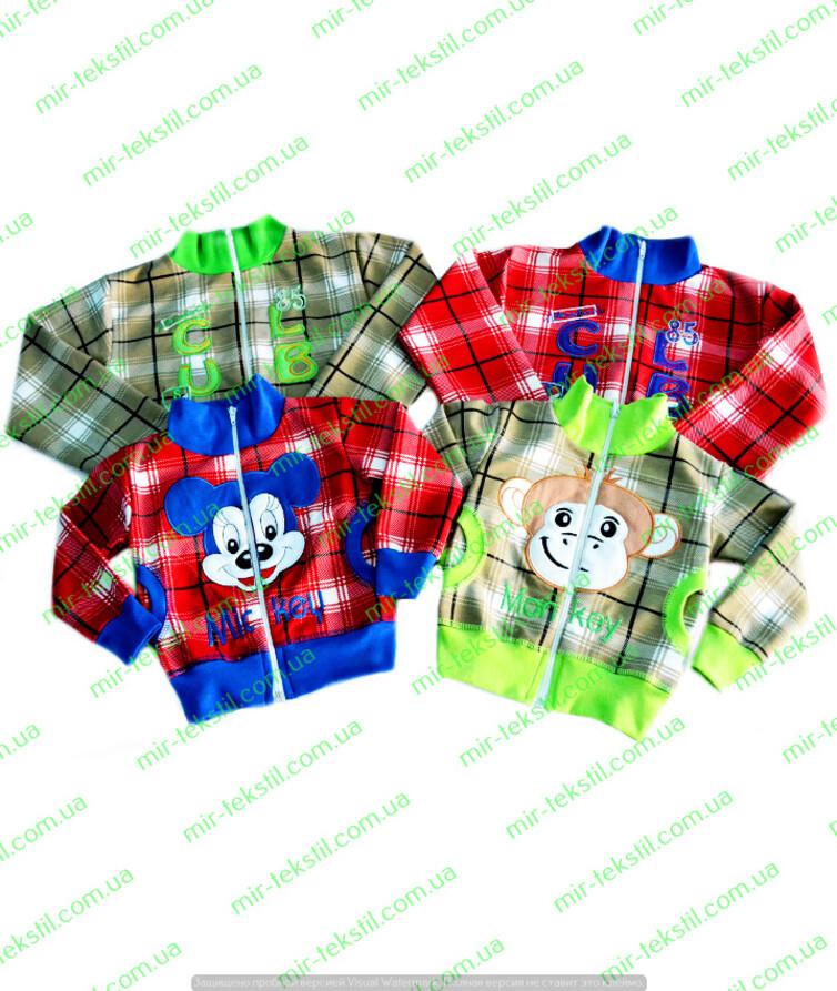Кофта детская с вышивкой на молнии с вышивкой