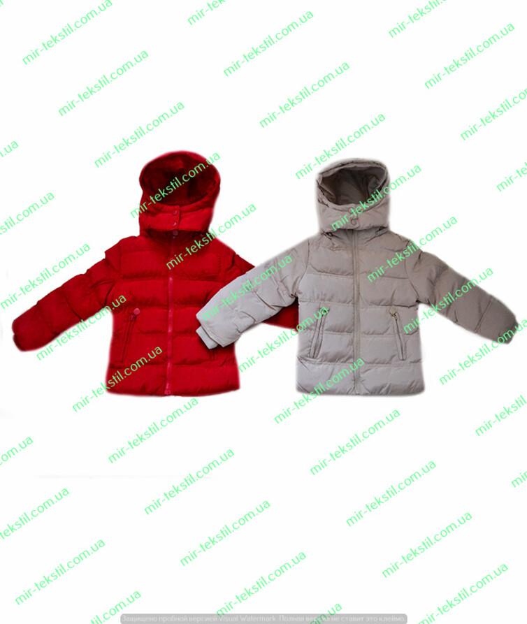 Куртка детская синтепон демисезон