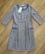 Женское платье с рукавом три четверти для будущих мам